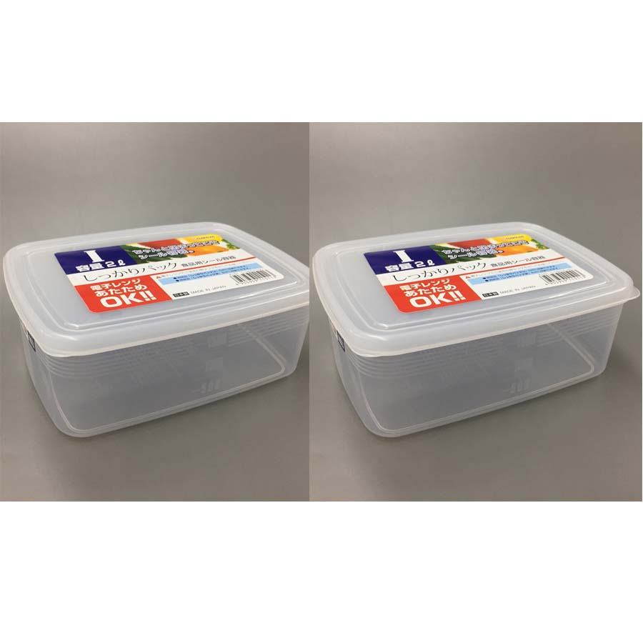 Bộ 3 hộp đựng thực phẩm, đồ khô cho gia đình  nhựa từ PP cao cấp không chứa chất gây hại 2L - Nội địa Nhật Bản