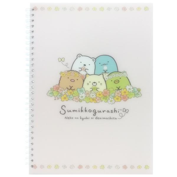 Sổ Spring 20-2 PP (3) Sumikko Gurashi - Magic Channel