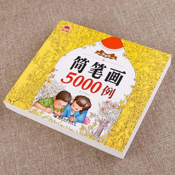 Sách tập tô 5000 hình kèm 12 bút màu cho bé | Tiki.vn