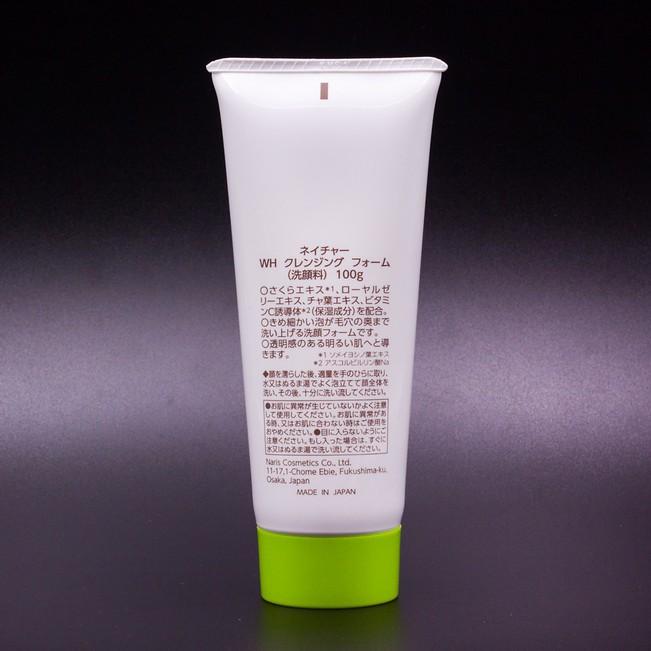 Sữa rửa mặt giảm mụn Naris Nature Whitening Cleasing Foam Nhật Bản 100g tặng kèm móc khóa