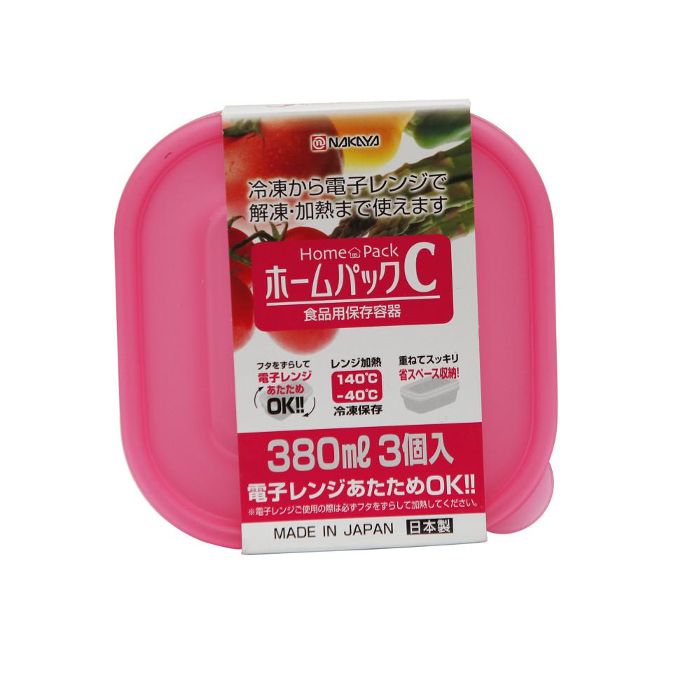 Set 3 Hộp Nhựa Dùng Được Lò Vi Sóng Màu Hồng (380ml) - Nội Địa Nhật Bản