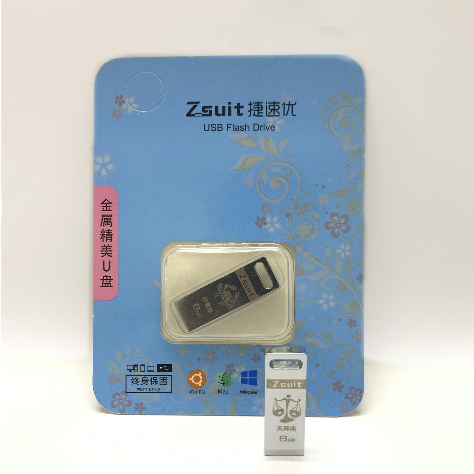 USB ZSUIT Metal C22 8Gb - Hàng Chính Hãng
