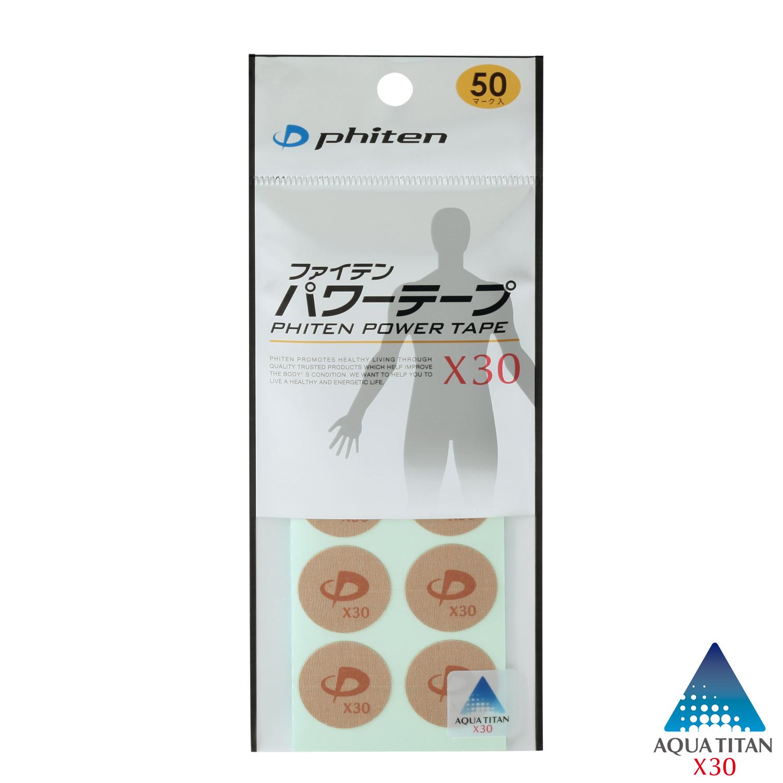 Băng Dán Phiten Titanium PowerX30 (50 miếng)