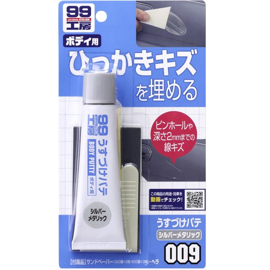 Bột Bả Lấp Vết Lõm Body Putty Màu Bạc Ánh Kim B-009 SOFT99 (60g)