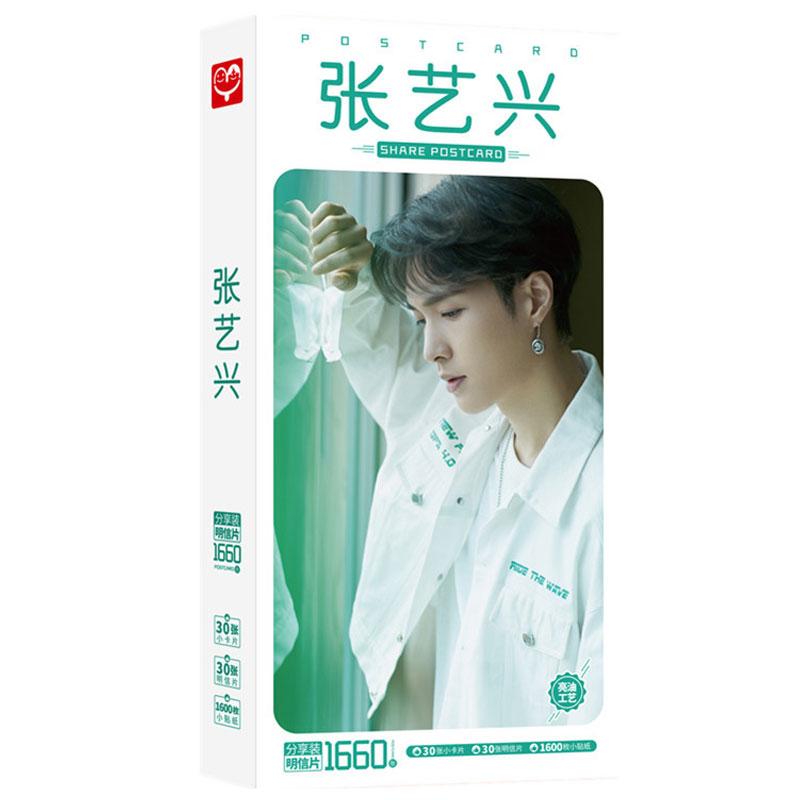 Hộp postcard Lay Trương Nghệ Hưng EXO tặng vòng tay