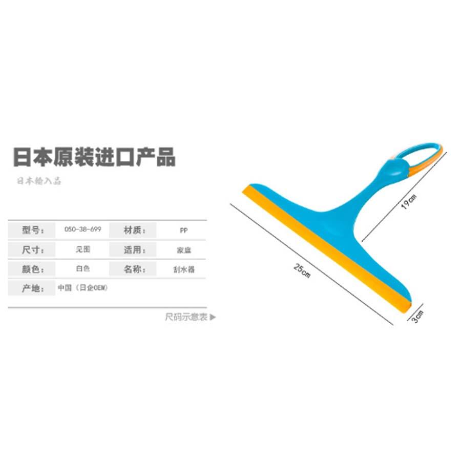 Cần gạt nước của kính hiệu quả cao Nội địa Nhật Bản