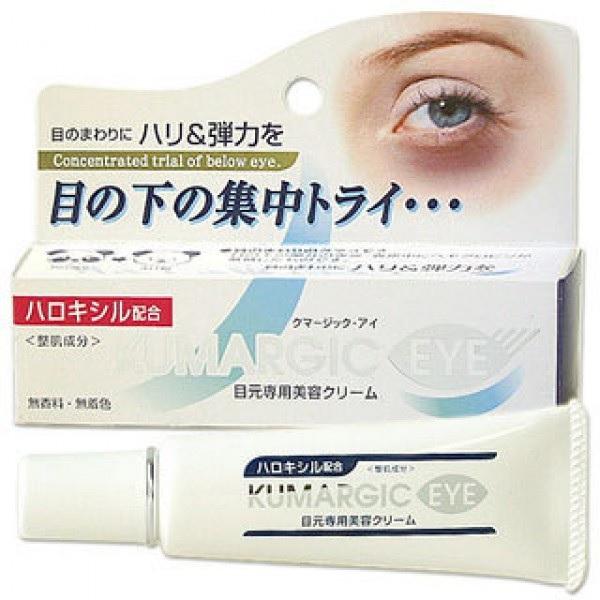 Kem ngăn ngừa và giảm thâm quầng mắt KUMARGIC EYE 20g - HÀNG NỘI ĐỊA NHẬT BẢN