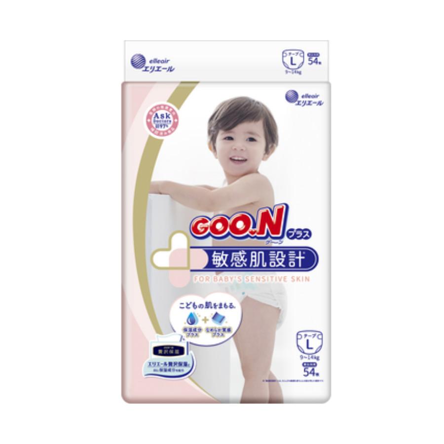 Bỉm - Tã dán GooN Plus size L 54 miếng (Cho bé 9~14kg)