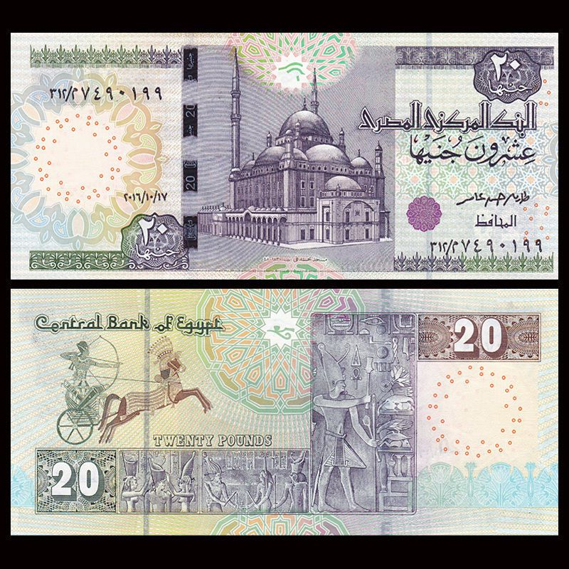 Tiền châu Phi, 20 pound Ai Cập
