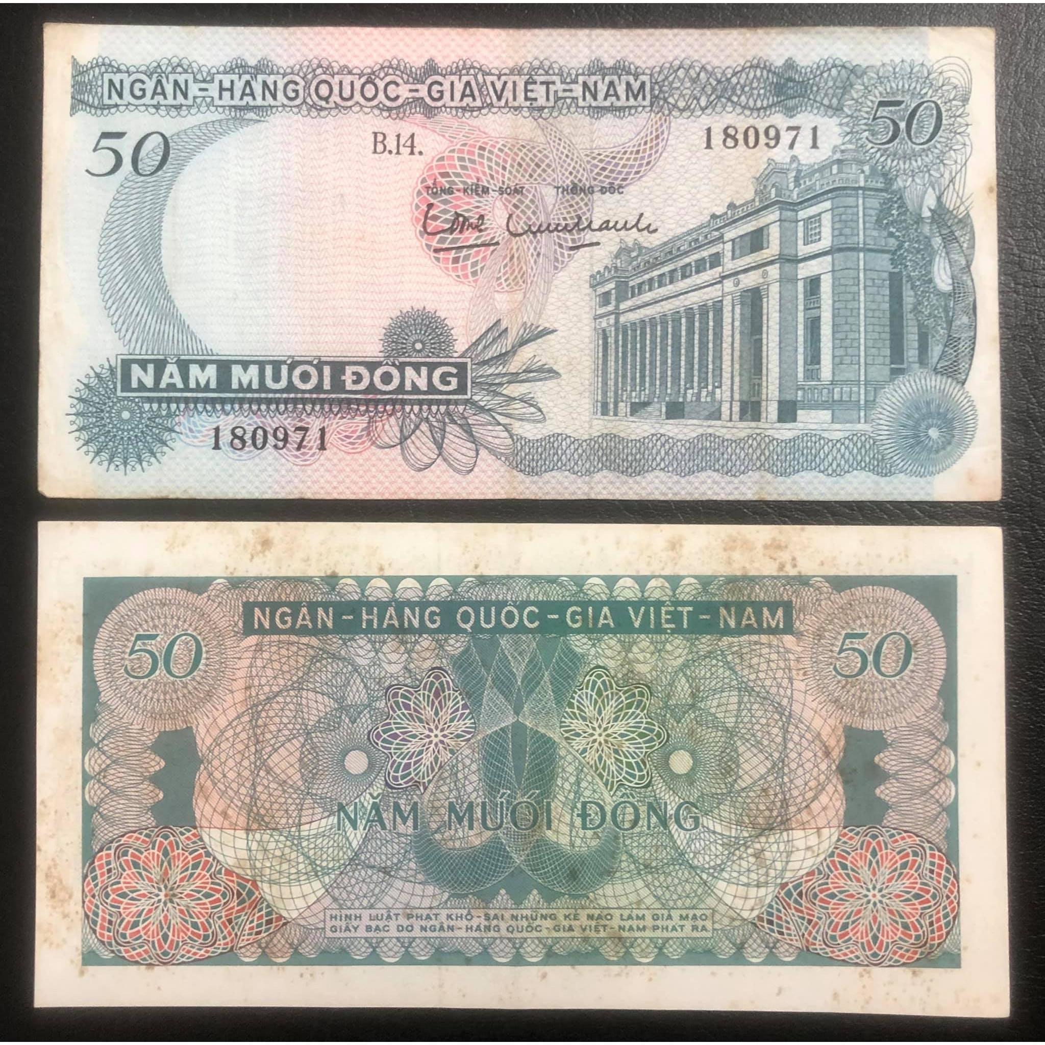 Tiền xưa Việt Nam, tờ 50 đồng Hoa văn
