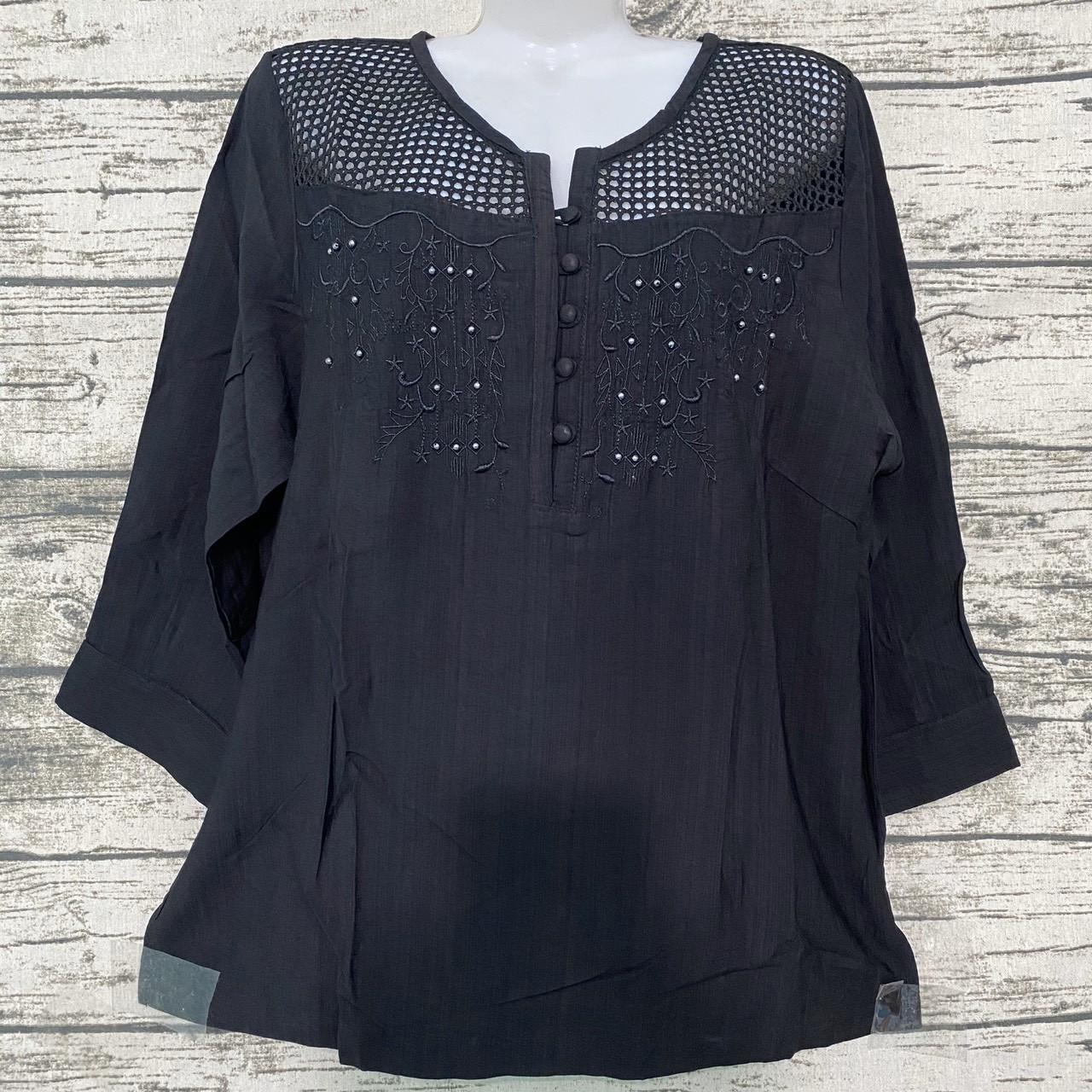 áo xô phói lưới trung niên