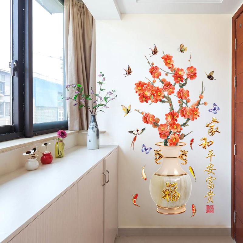 Decal dán tường lọ hoa đào cam ZOOYOO SK2019AC