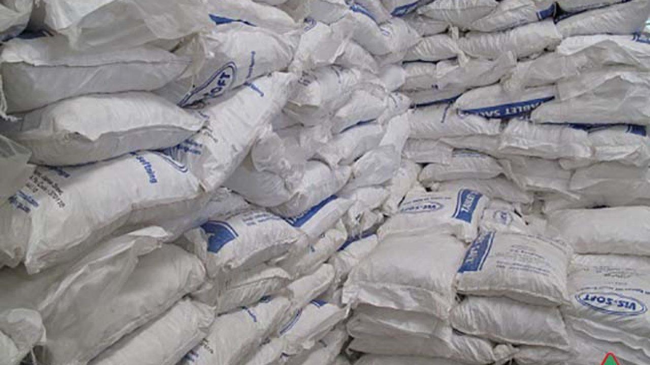 Muối hoàn nguyên (dạng viên) dùng trong lọc nước sinh hoạt gói 1kg