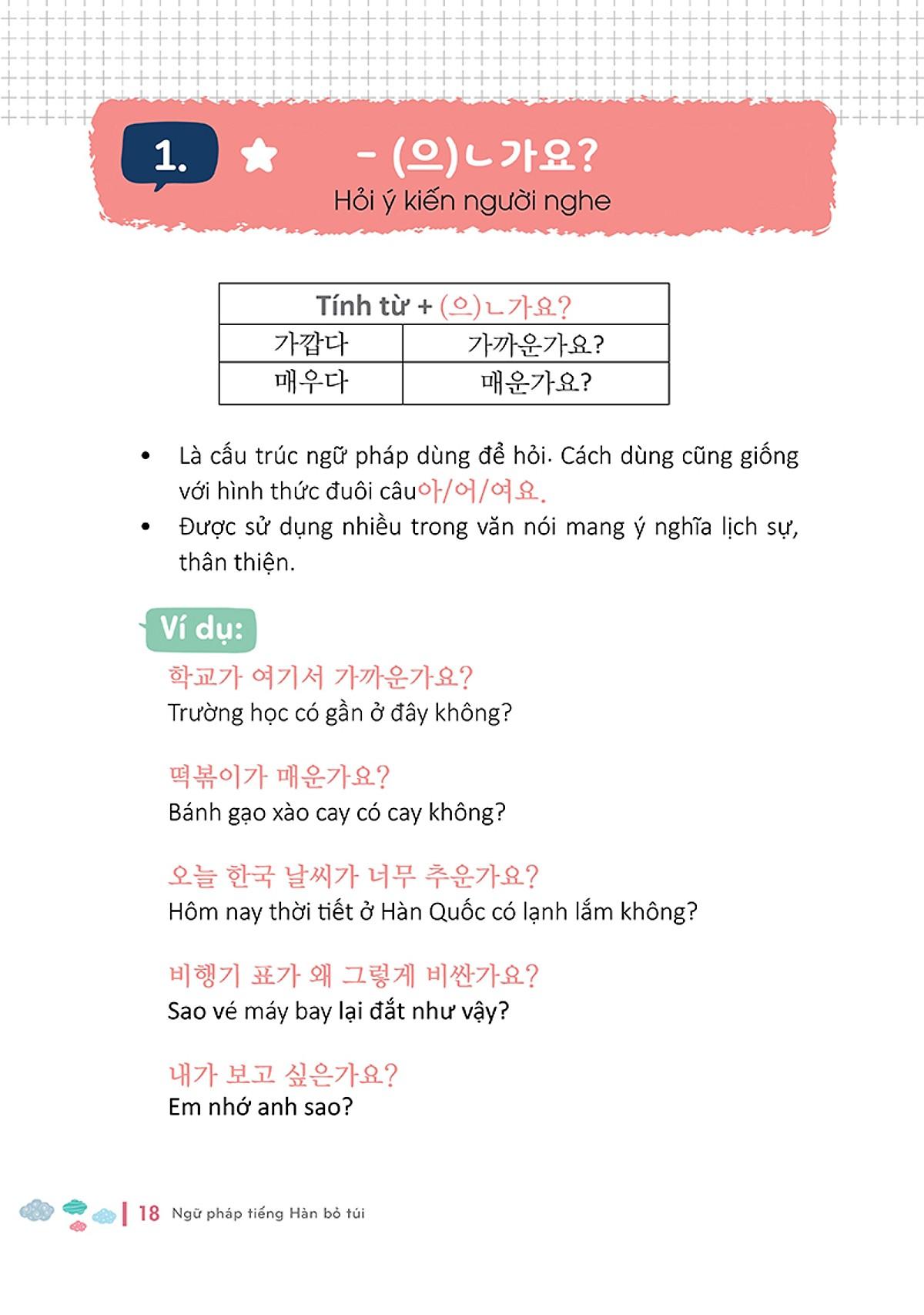 Ngữ Pháp Tiếng Hàn Bỏ Túi  (Tặng kèm bookmarks)