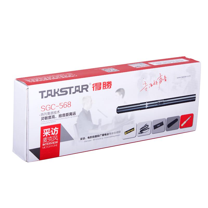 Takstar SGC-568 - Micro Phỏng Vấn - Hàng Chính Hãng