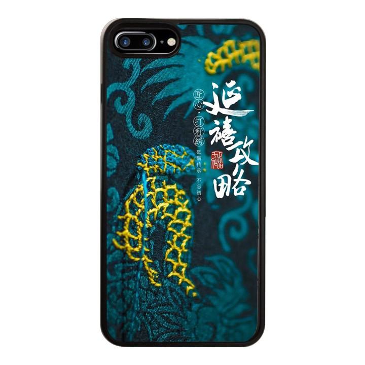 Ốp Lưng Kính Cường Lực Dành Cho Điện Thoại iPhone 7 Plus  8 Plus Diên Hy Công Lược Mẫu 12