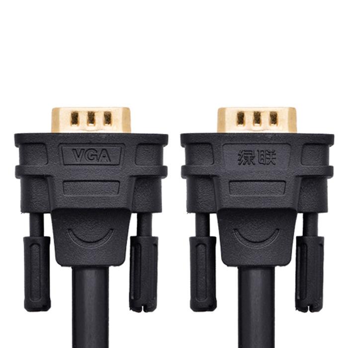 Cáp VGA Ugreen 11631 3m - Hàng Chính Hãng