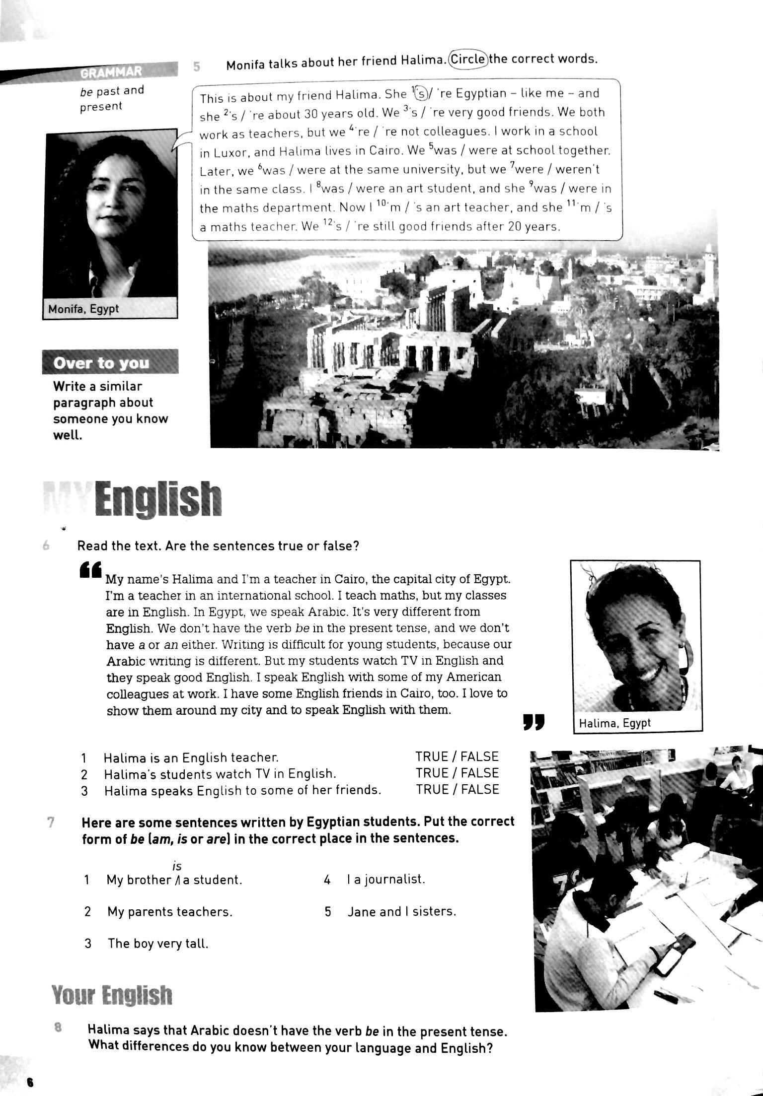 English Unlimited - Elementary