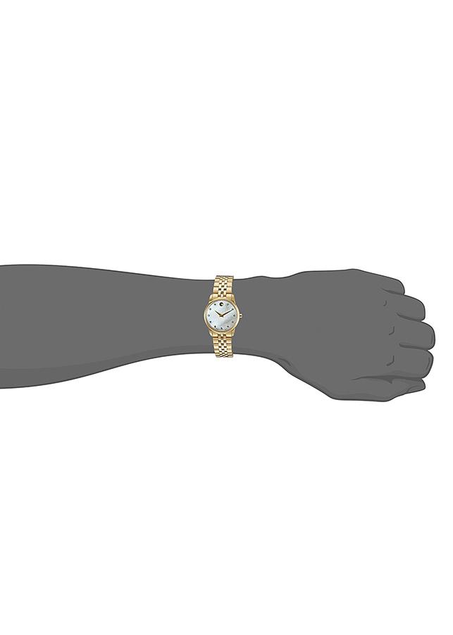 Đồng Hồ Nữ Dây Kim Loại Movado 0606998 (28mm) - Vàng