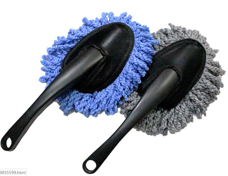 Chổi sợi dầu lau rửa vệ sinh chuyên dụng cho ô tô loại to tặng chổi lau dọn nội thất