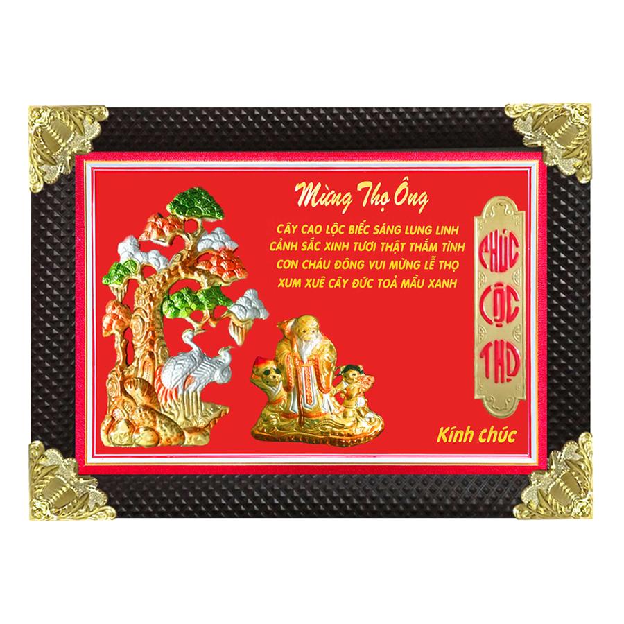 Tranh Đồng Mừng Thọ Ông (50 x 70cm)