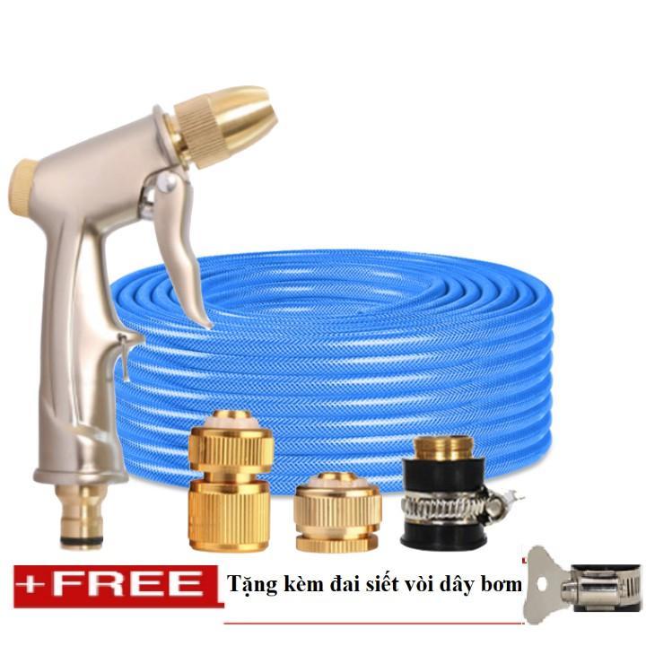 Bộ dây vòi xịt nước rửa xe, tưới cây , tăng áp 3 lần, loại 20m 206701-1 đầu đồng,cút đồng+  đai