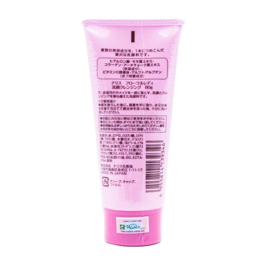 Sữa rửa mặt tẩy trang Nhật Bản cao cấp Naris Cleansing Foam (100ml) – Hàng Chính Hãng