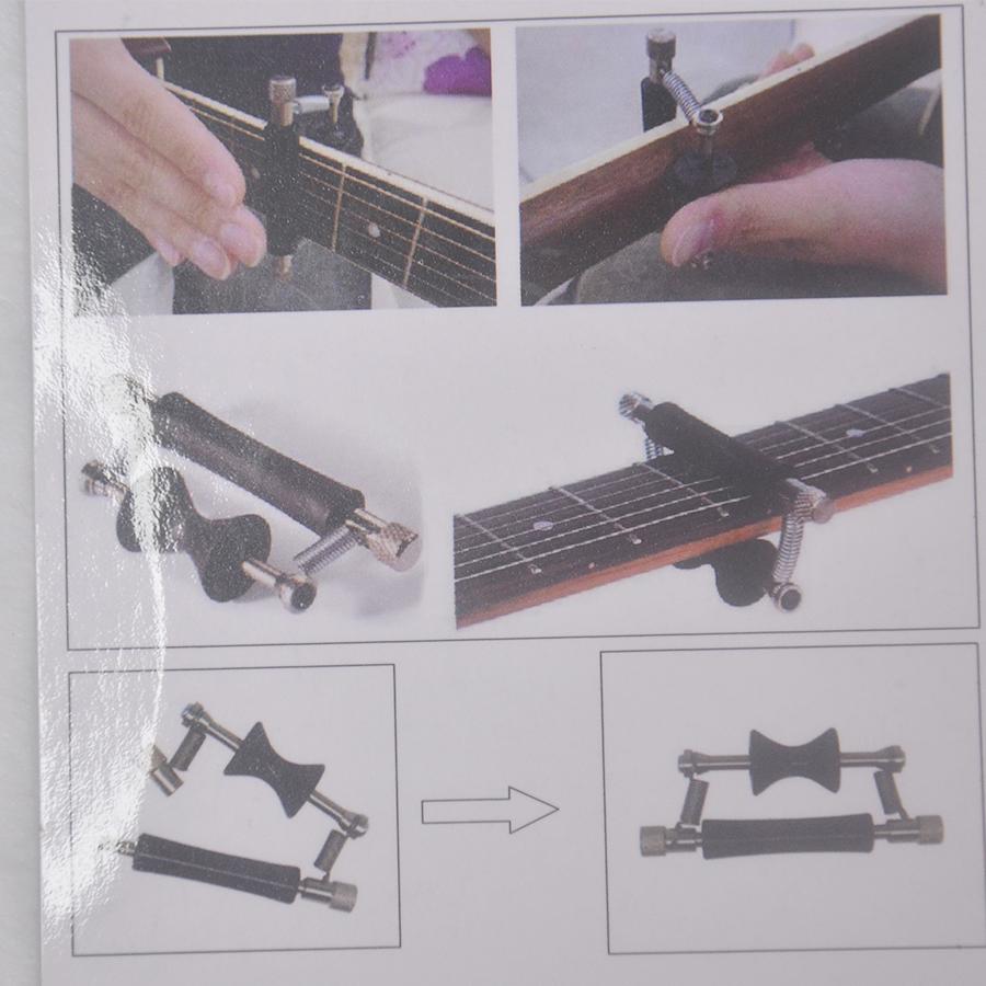 Capo trượt / Capo lăn đàn Guitar cao su dẻo mịn - VHP