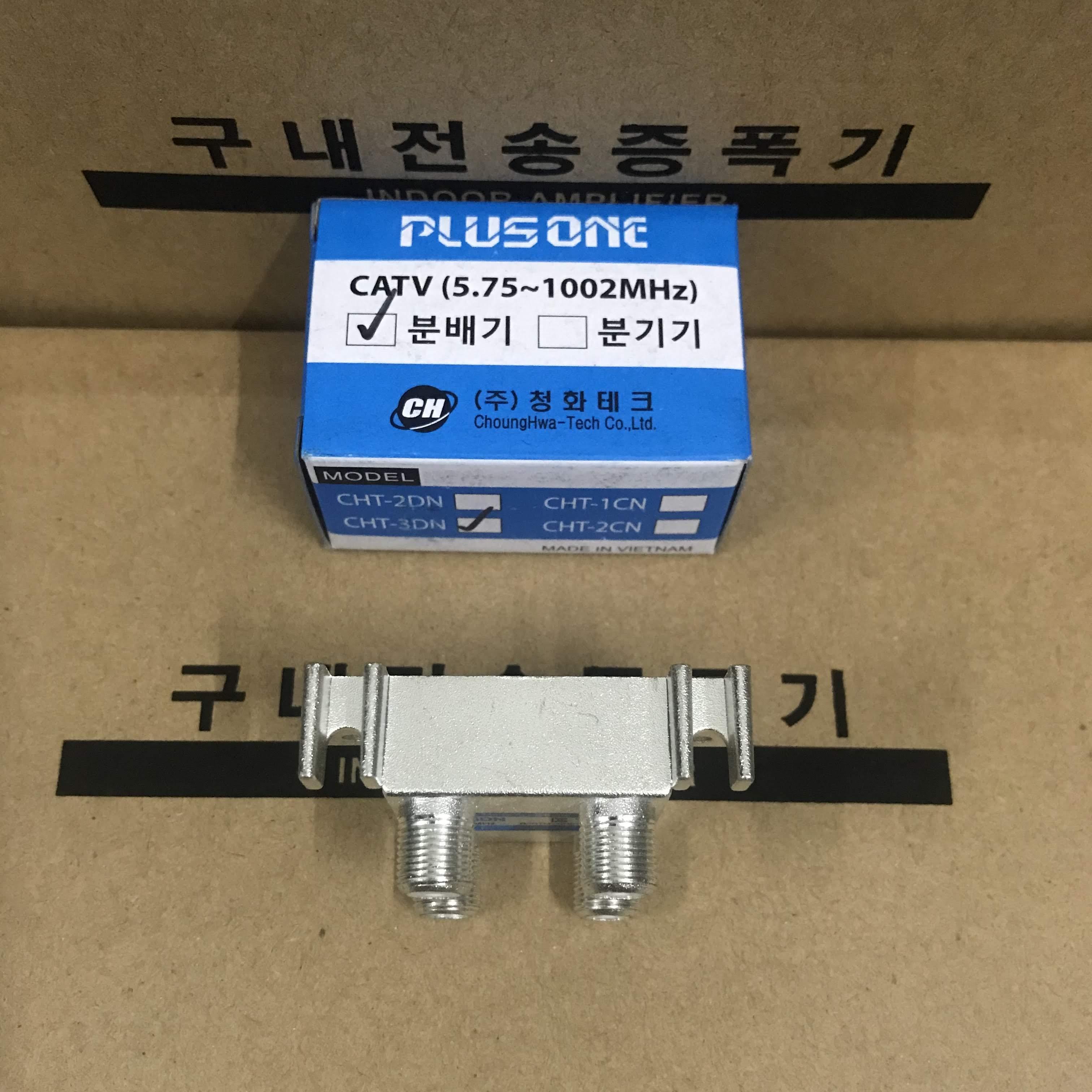 Bộ Chia 3 CHT [PLUSONE - Hàn Quốc] Dùng Chia Truyền Hình Cáp, Anten KTS - HÀNG CHÍNH HÃNG