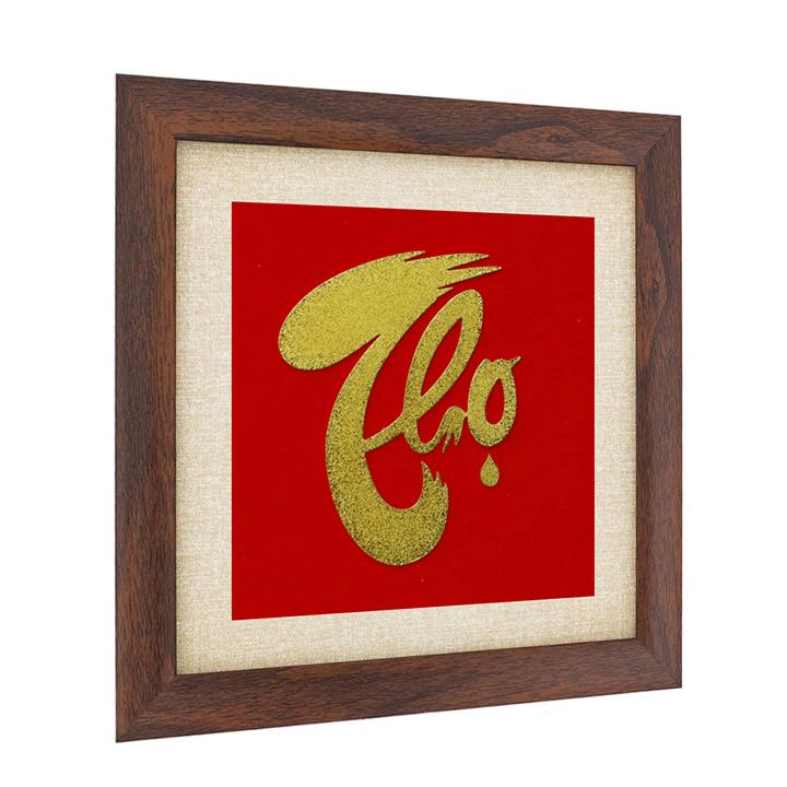 Tranh chữ Thọ thư pháp đúc đồng mạ vàng 24K: Quà tặng chúc mừng thọ cho ông bà, bố mẹ, người thân