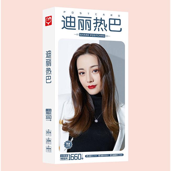 Hộp ảnh Postcard Địch Nhiệt Lệ Ba1660