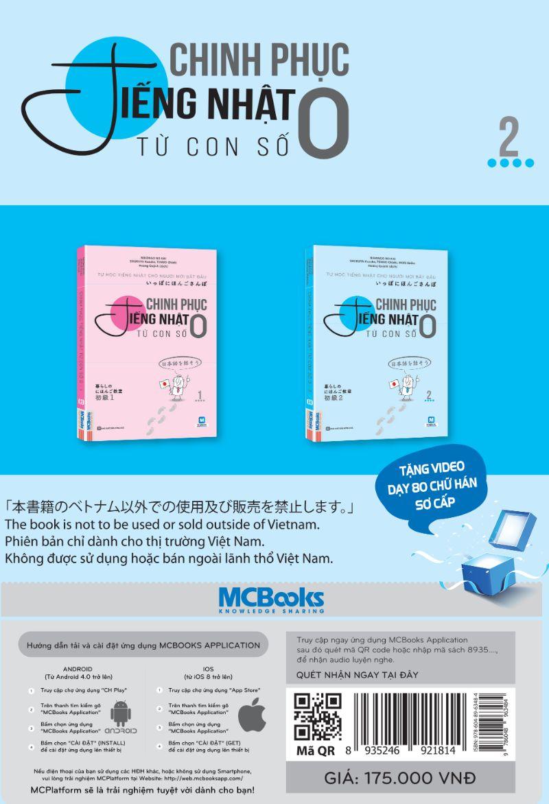 Chinh Phục Ngữ Pháp Tiếng Nhật Từ Con Số 0 - Tập 2 (Tặng Thẻ Flashcard Học Từ Vựng Kanji) (Học Kèm App: MCBooks Application)
