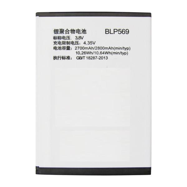 Pin dành cho Oppo. Find 7A/ X9000/ X9007/ X9006/ X9076/ X9077/ BLP569