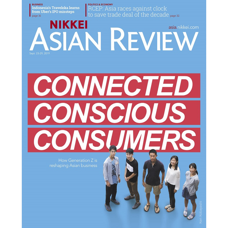 Nikkei Asian Review: Connected Conscious Consumers - 37.19