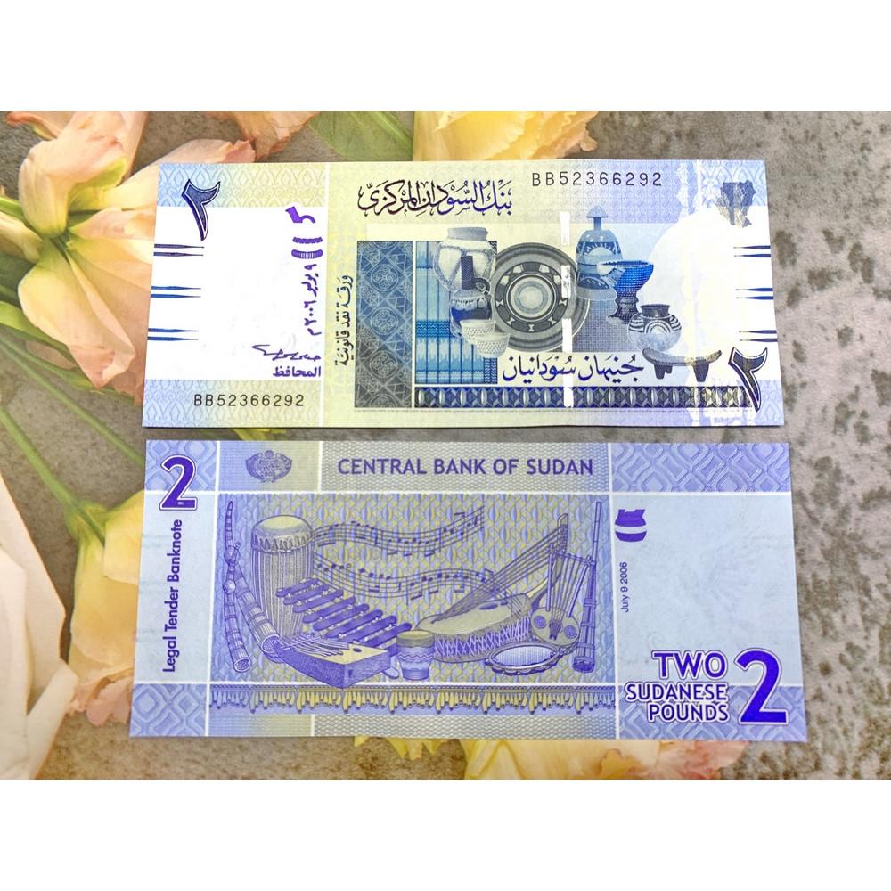 Tiền cổ Sudan 2 Pound sưu tầm , mẫu màu Xanh , tiền quốc gia châu Phi , mới 100% UNC, tặng túi nilon bảo quản