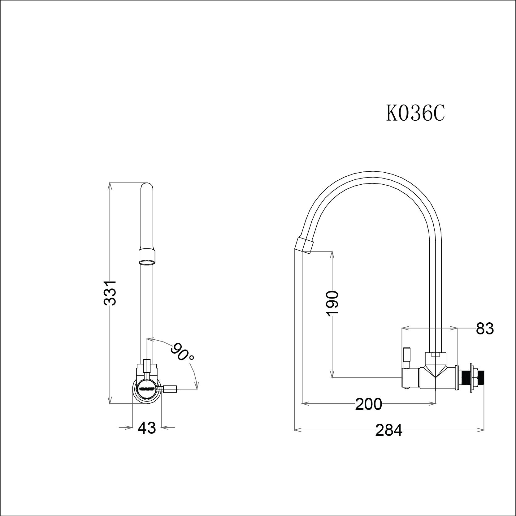 Vòi bếp lạnh gắn tường (âm tường) Caesar K036C