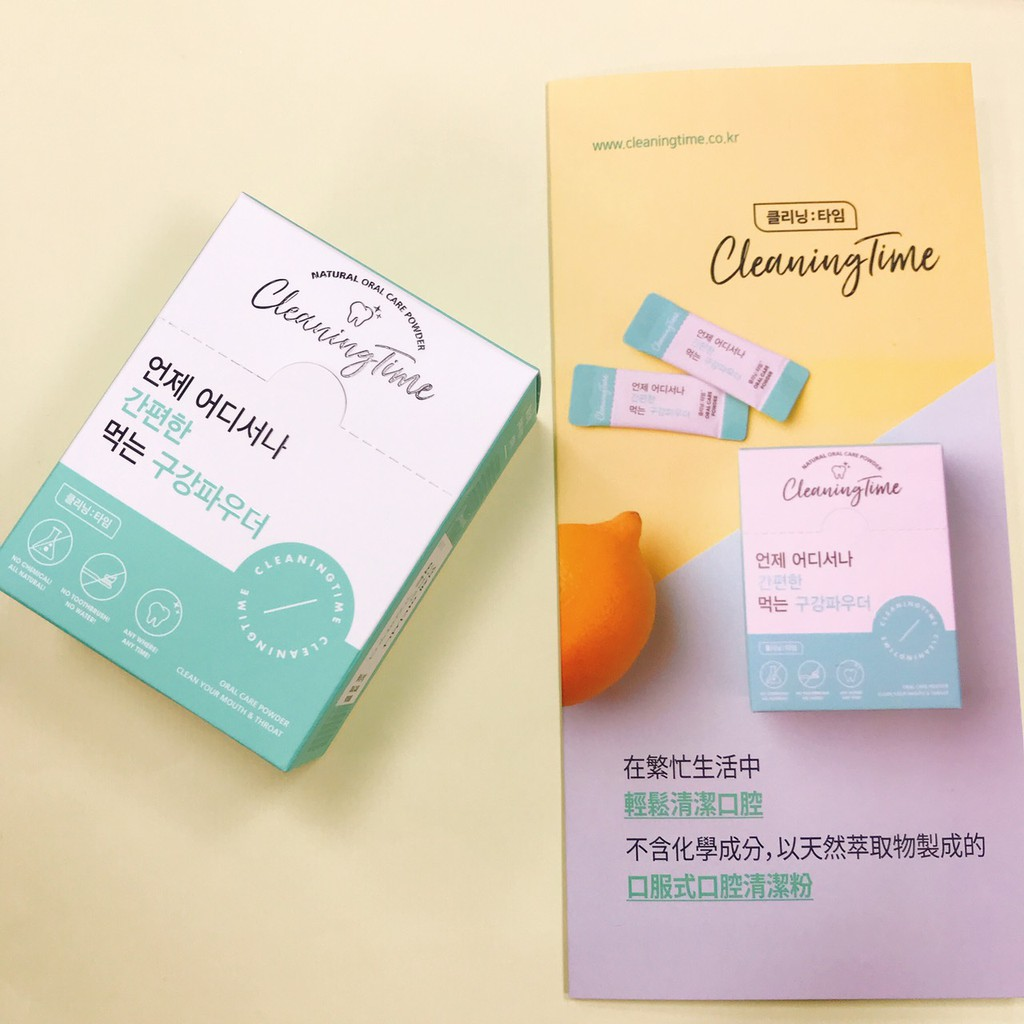 Bột làm sạch răng miệng BAREUN CLEANING TIME Hàn Quốc