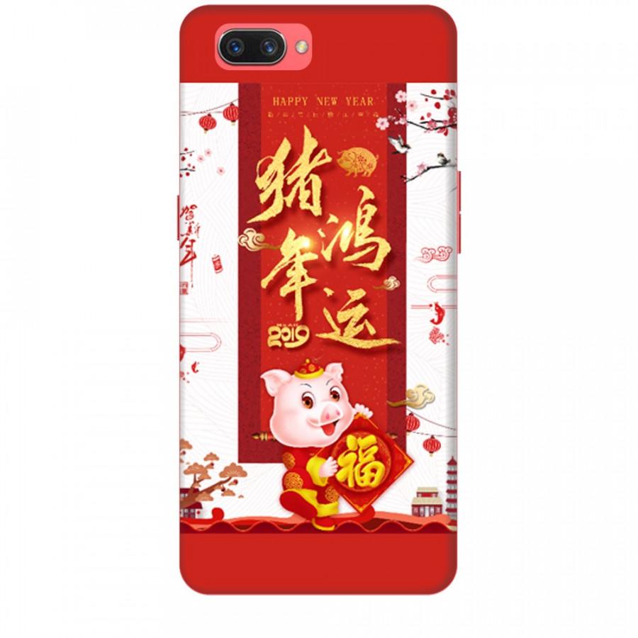 Ốp lưng dành cho điện thoại Oppo A3SA5realme C1 - Happy New Year Mẫu 1 - A5 - 23641138 , 5724094970753 , 62_20748829 , 150000 , Op-lung-danh-cho-dien-thoai-Oppo-A3SA5realme-C1-Happy-New-Year-Mau-1-A5-62_20748829 , tiki.vn , Ốp lưng dành cho điện thoại Oppo A3SA5realme C1 - Happy New Year Mẫu 1 - A5