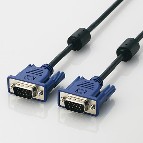 Cáp Màn Hình D-sub15 - Dsub15 Elecom CAC-20BK (2m) - Hàng Chính Hãng