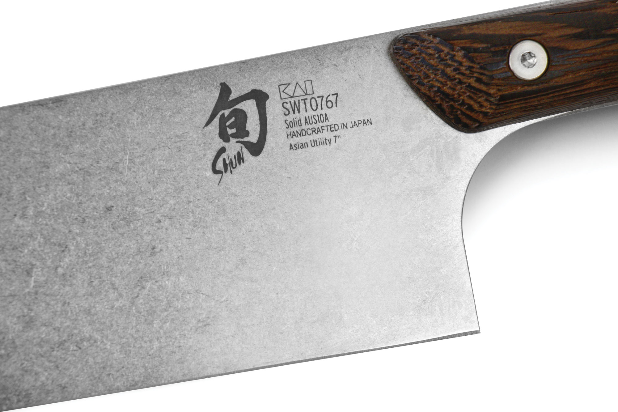 Dao đa năng KAI Shun Kanso - 18cm - Hàng chính hãng