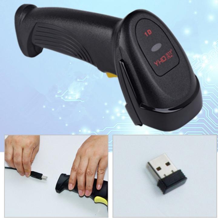 Máy bắn mã vạch 1D YHD-8200W không dây có cổng USB kiểm tra tồn kho hiệu quả, sử dụng trong các hệ thống cửa hàng