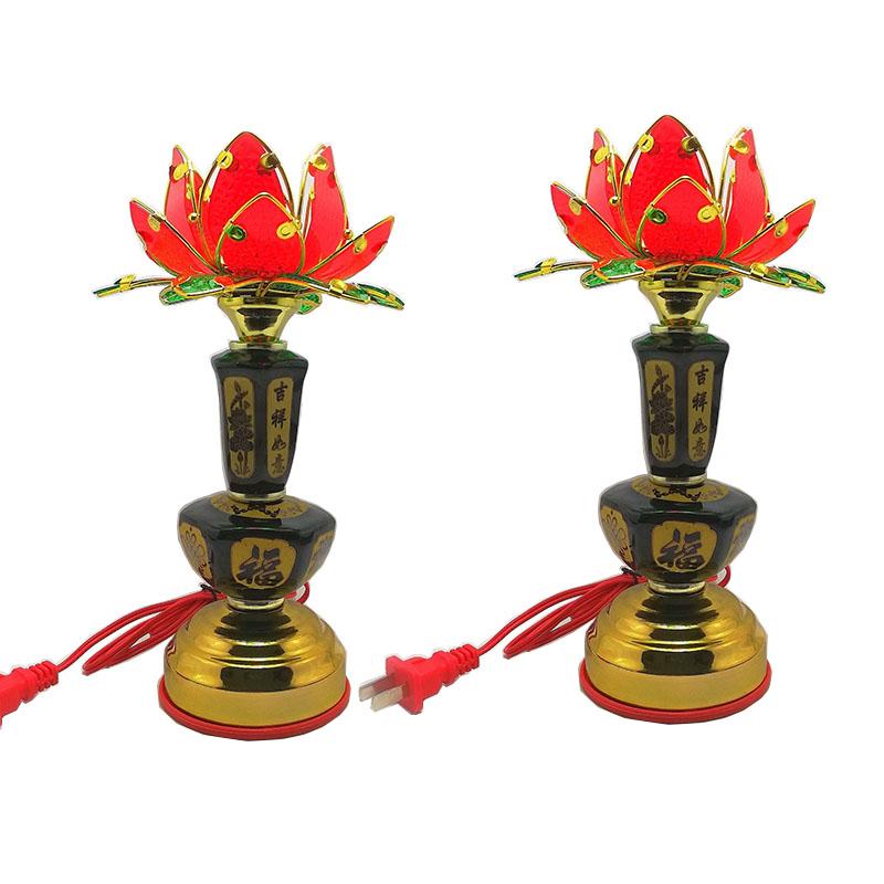 Bộ 2 đèn thờ hoa sen thân cao 25cm VDT-211
