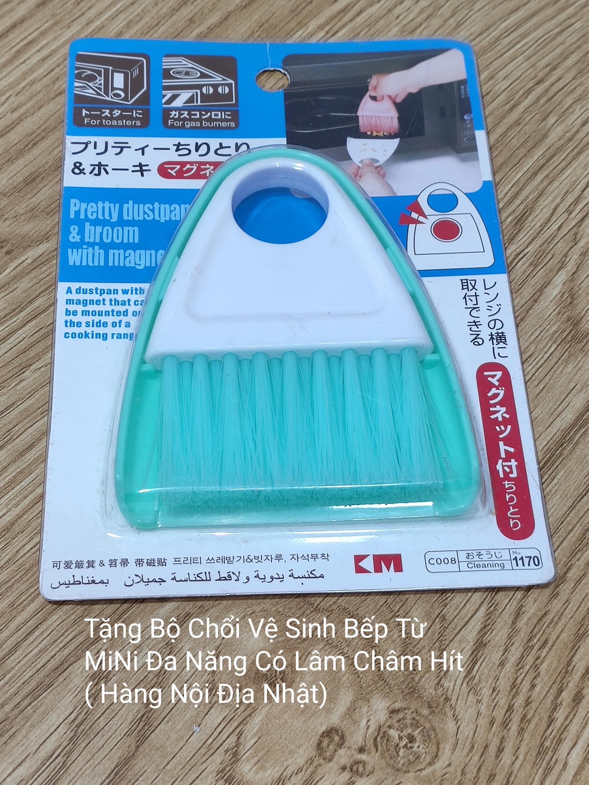 Thùng đựng gạo thông minh tặng bộ chổi vệ sinh bếp có nam châm hít thiết kế dạng nhấn nút, chất liệu ABS cao cấp (giao màu ngẫu nhiên)