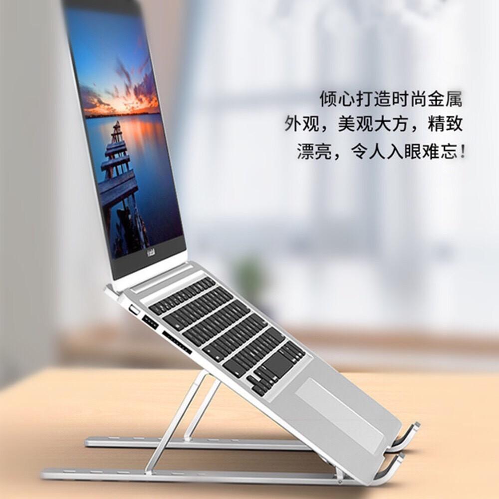 Kệ đỡ tản nhiệt cho laptop macbook có thể điều chỉnh gấp gọn - Màu ngẫu nhiên