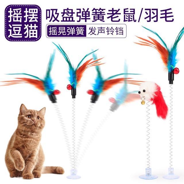 Chuột lò xo đồ chơi cho mèo