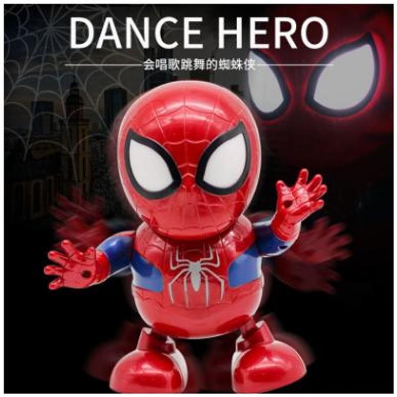 Robot mini Nhảy Múa Theo Nhạc