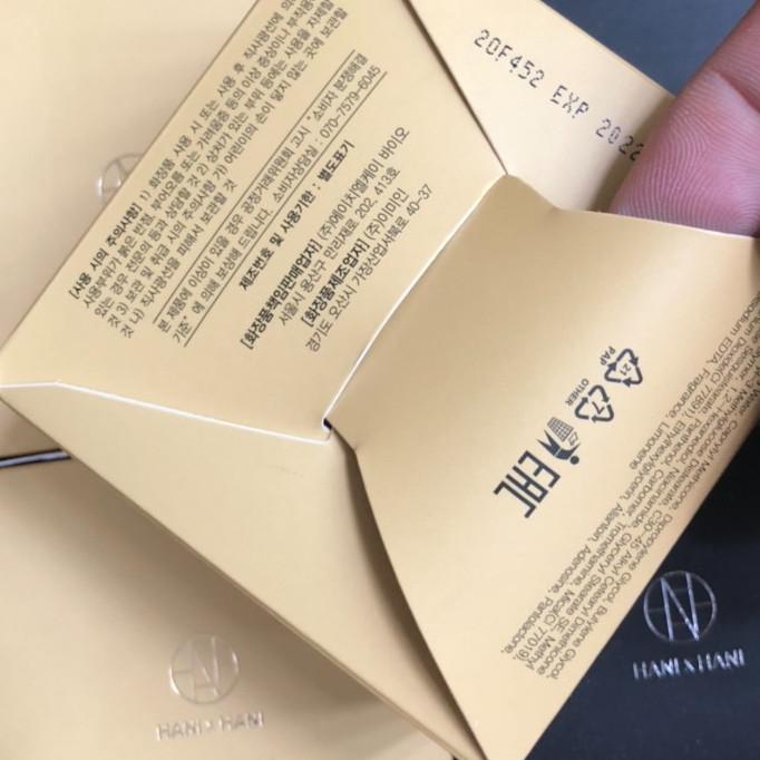 Kem Dưỡng Da Ban ngày kiêm trang điểm Hani x Hani 50G/ Hani x Hani Expert Make-Up Day Cream