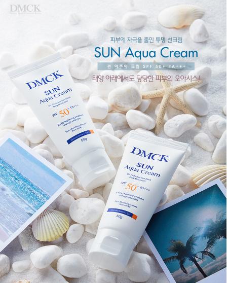 Kem chống nắng dưỡng ẩm, Thẩm thấu nhanh, Mềm mịn da, Chống tia UV, Không  bóng dầu - DMCK Sun Aqua Cream SPF 50+ PA+++ | Tiki.vn