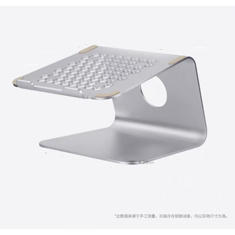 Đế nhôm nguyên khối nâng cao máy tính xách tay dành cho laptop Macbook và các hãng khác