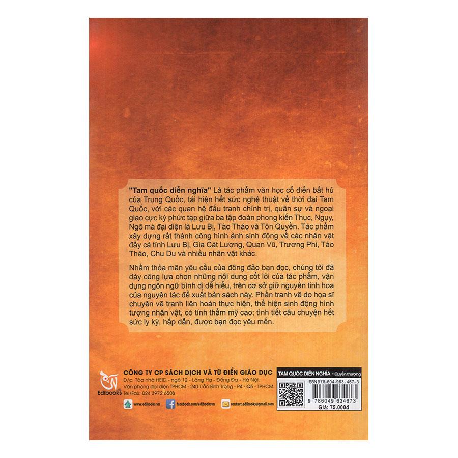 Truyện Tranh Tam Quốc Diễn Nghĩa (Quyển Thượng) - Tứ Đại Danh Tác Trung Hoa - Liên Hoàn Họa